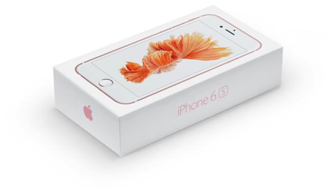Apple introduces iPhone Upgrade Program