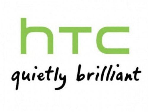 HTC reveals U11 Eyes