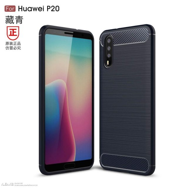 Huawei P20 to come with a triple rear camera?